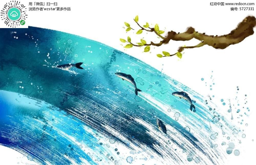 红动网提供其他精美素材免费下载,您当前访问素材主题是水彩海洋背景图片