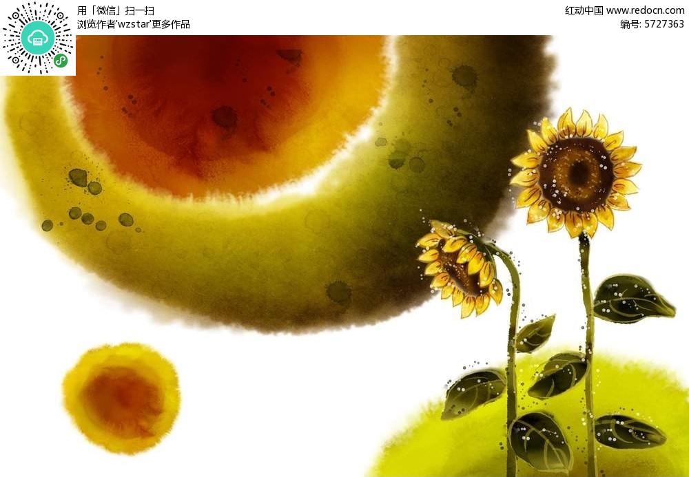 水墨晕染向日葵手绘背景psd源文件