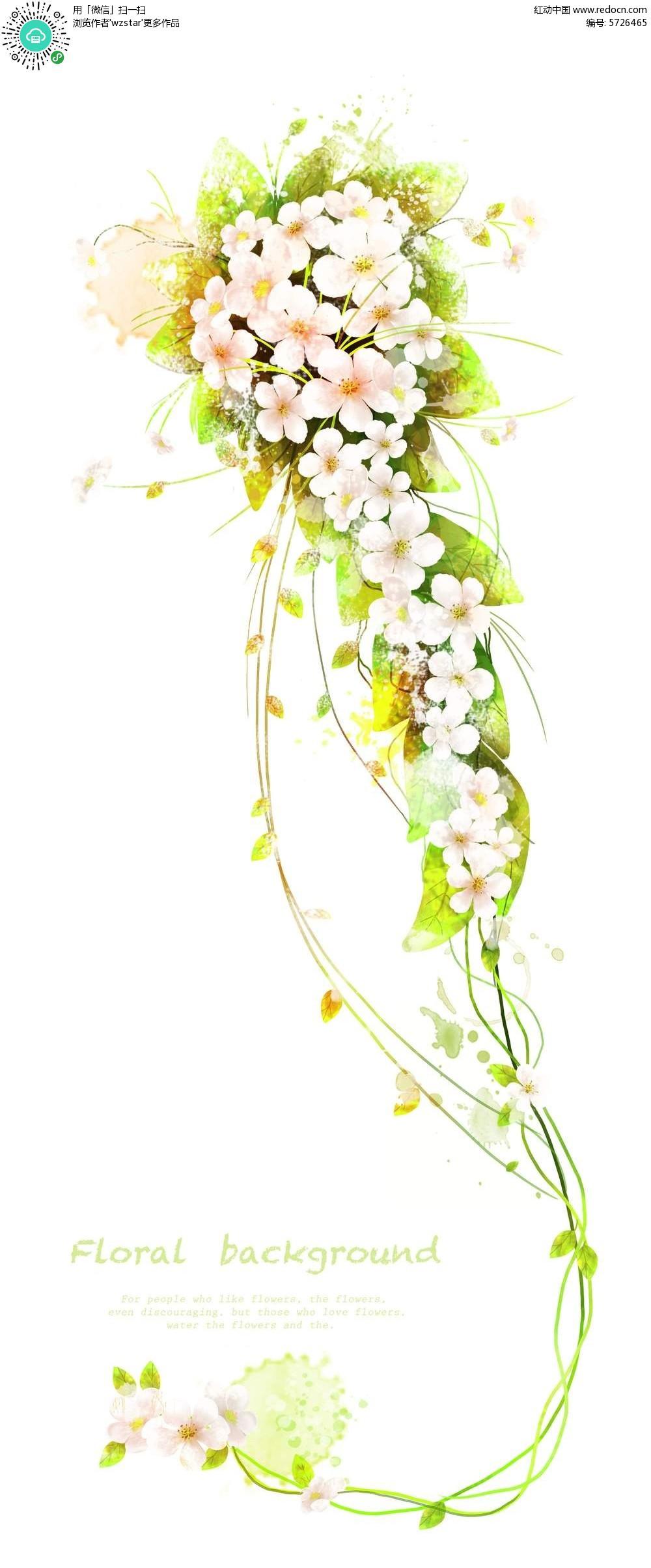 小清新绿叶白花背景素材
