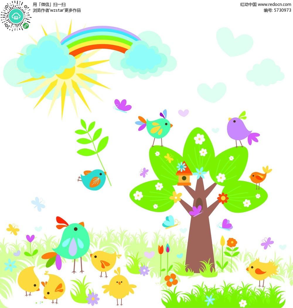 阳光下树上的小鸟矢量素材