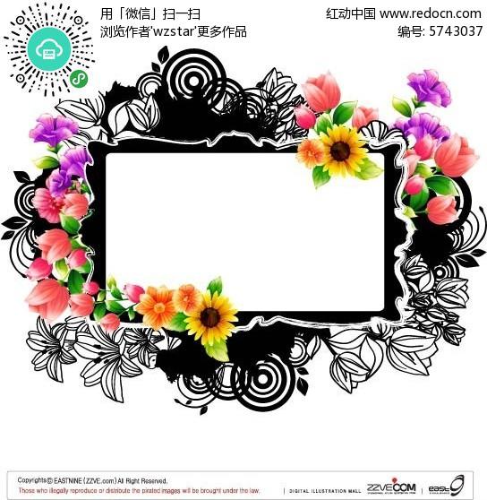 彩绘黑白花朵创意边框素材