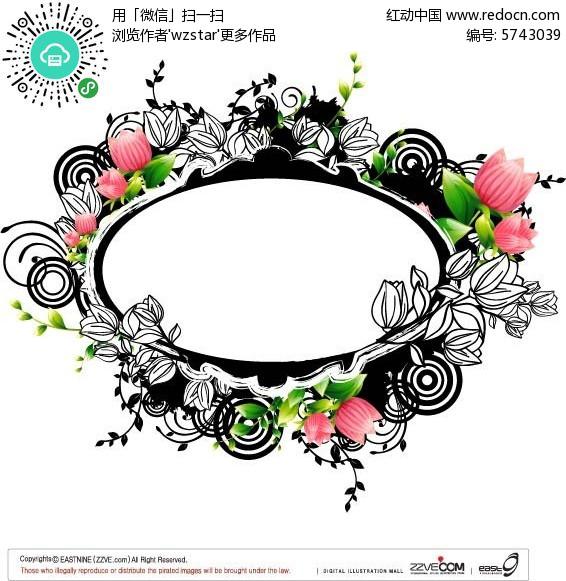 粉红花朵手绘图案边框素材