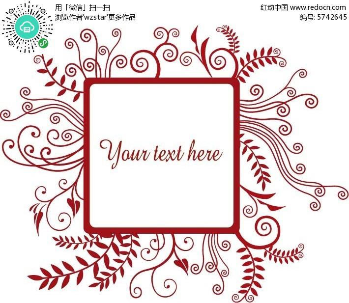 红色花纹正方形边框素材