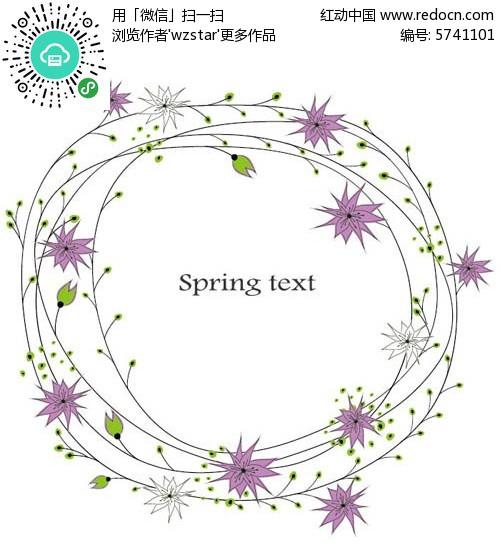 花环背景素材