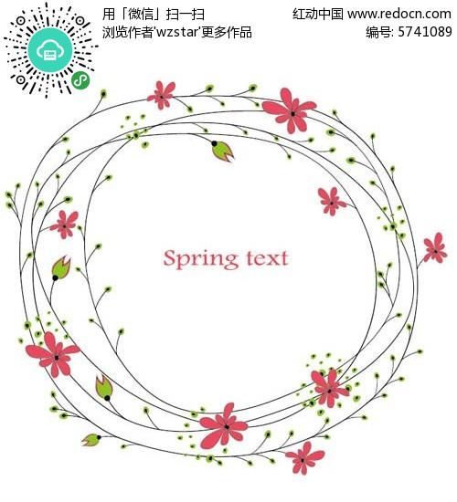 花环植物背景素材