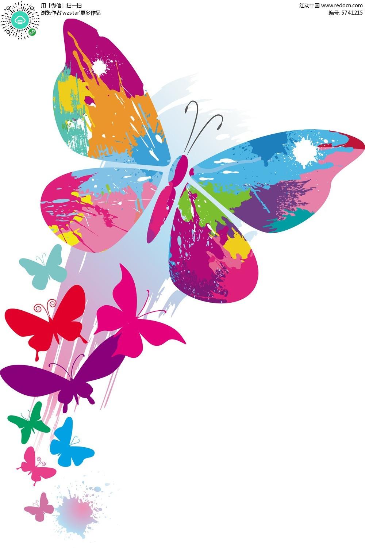 近大远小蝴蝶背景素材EPS免费下载 编号5741215 红动网
