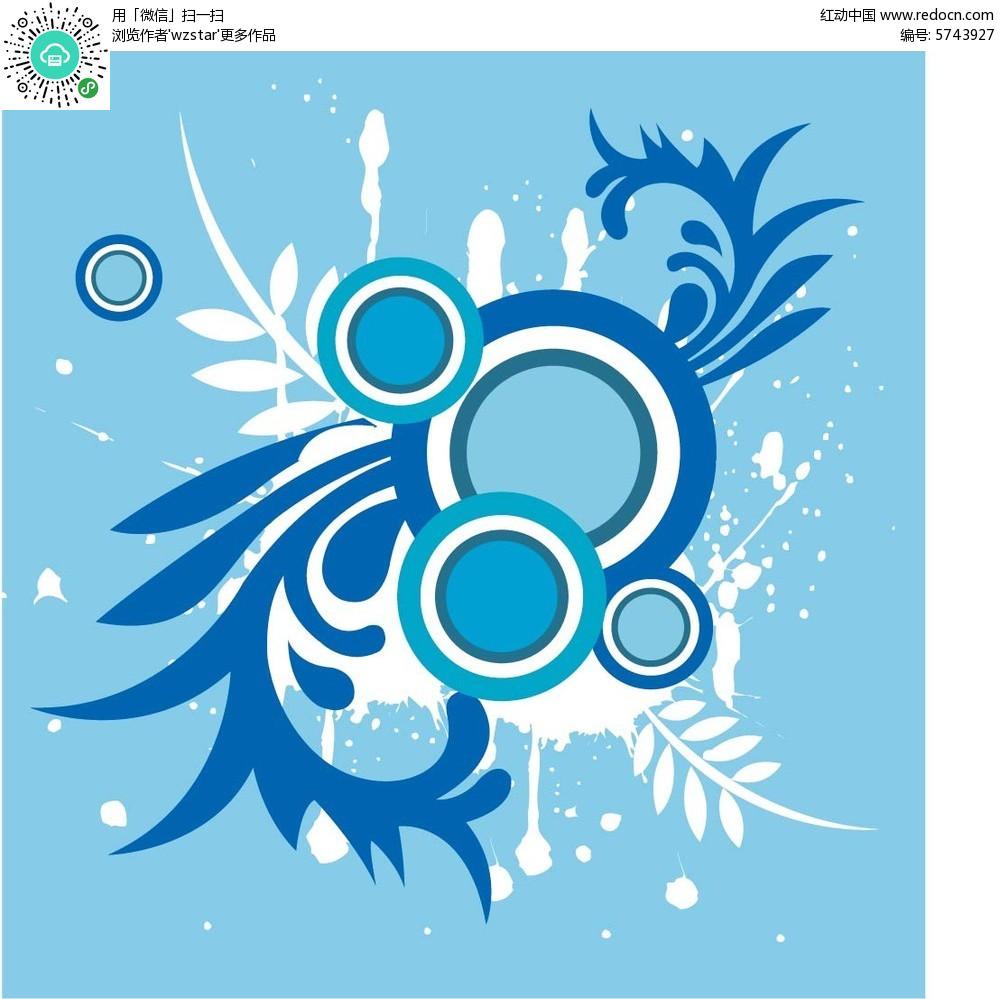 蓝色花纹图形背景素材矢量图eps免费下载