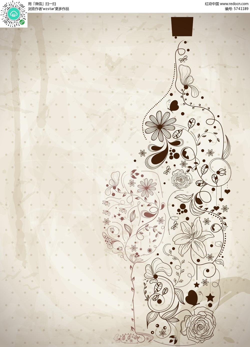 手绘精致花纹背景素材