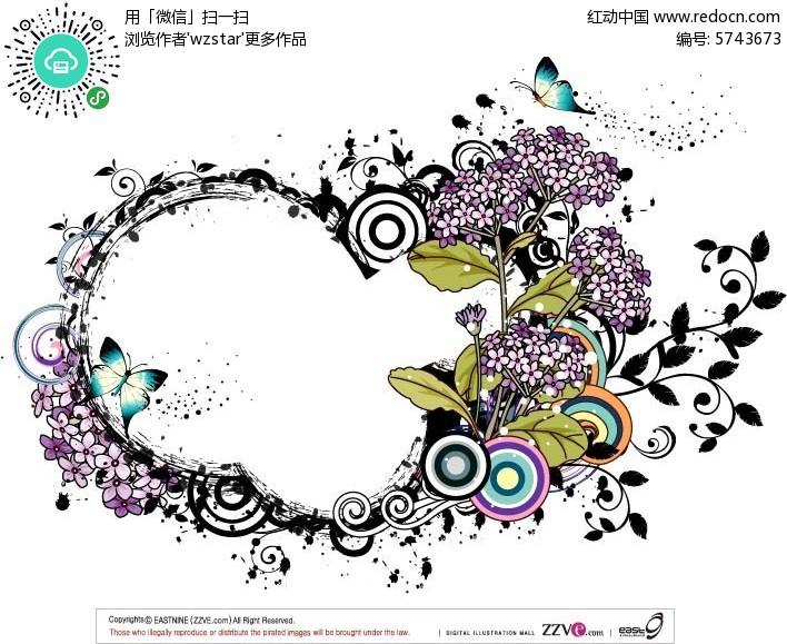 唯美花卉蝴蝶手绘边框素材