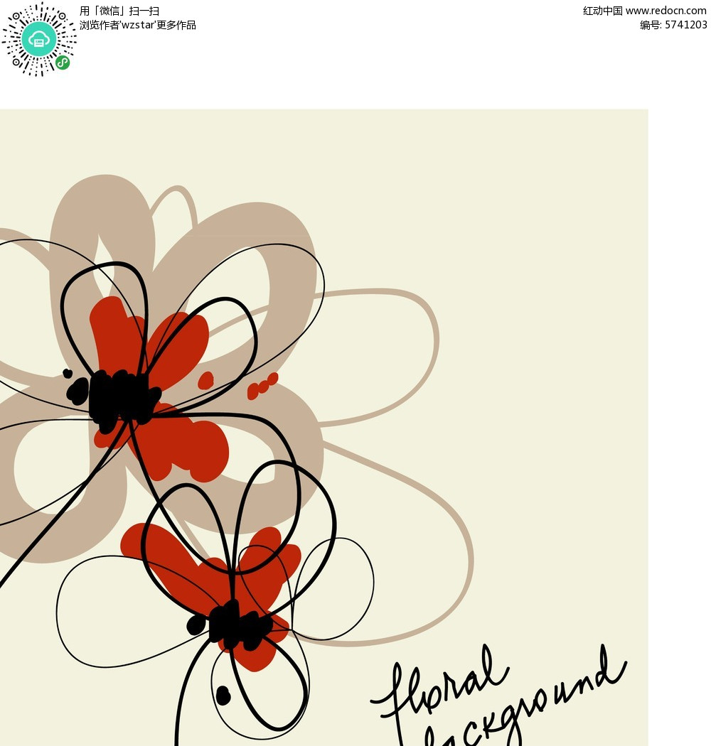 艺术手绘插画素材图片
