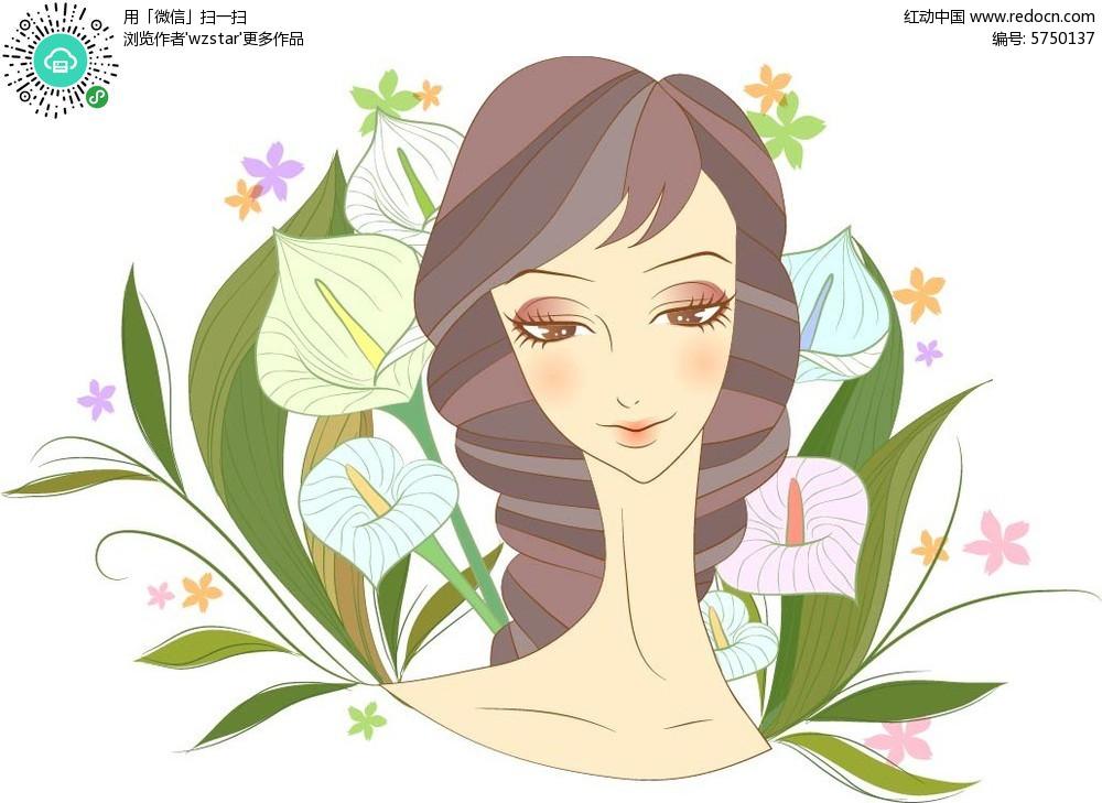 长发女孩手绘插画设计