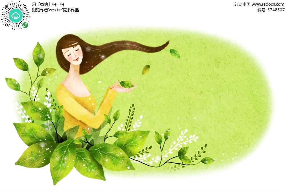 长发女人手绘海报设计