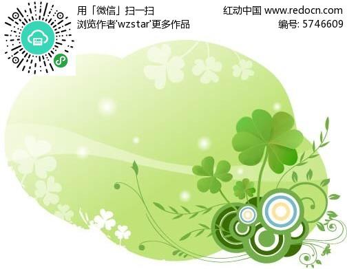 淡绿色调涂鸦背景上的三叶草