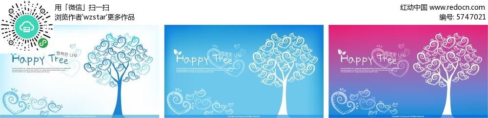 大树创意手绘背景