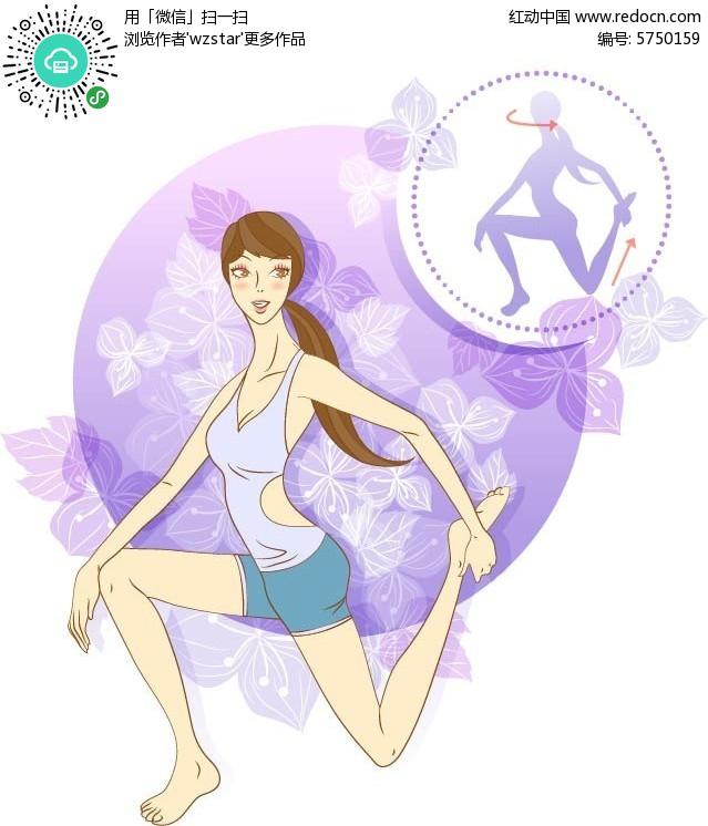 瑜伽动作手绘插画设计