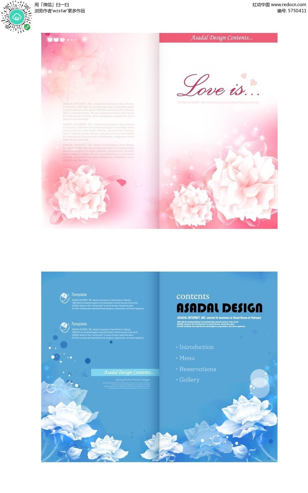 粉蓝小花贺卡封面设计