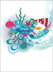 海星海报设计