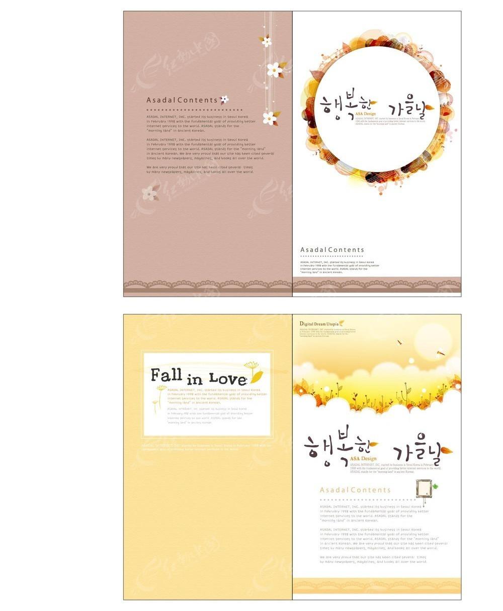 韩国创意清新贺卡设计