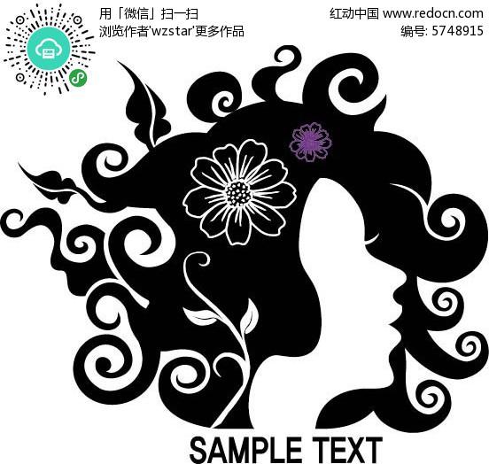 黑白手绘花朵女人头像矢量素材