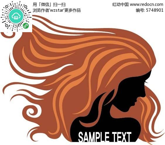 褐色飘逸长发女孩头像剪影