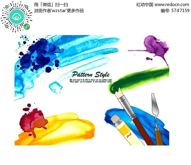 画笔色彩背景素材图片