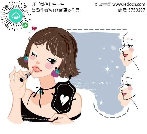 画口红的卡通女孩插画eps免费下载_其他素材