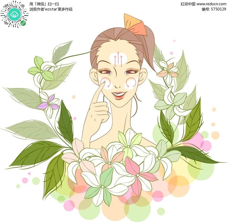 化妆手绘插画设计