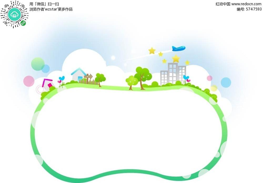 葫芦形边框和房屋圆形绿树高楼飞机插画
