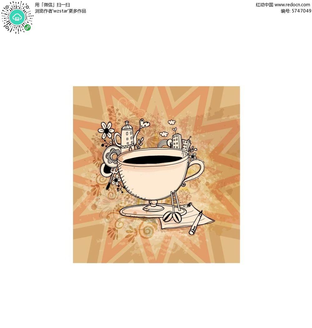 咖啡杯创意手绘eps免费下载_其他素材