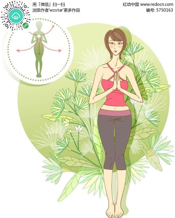 练瑜伽的女孩手绘插画设计