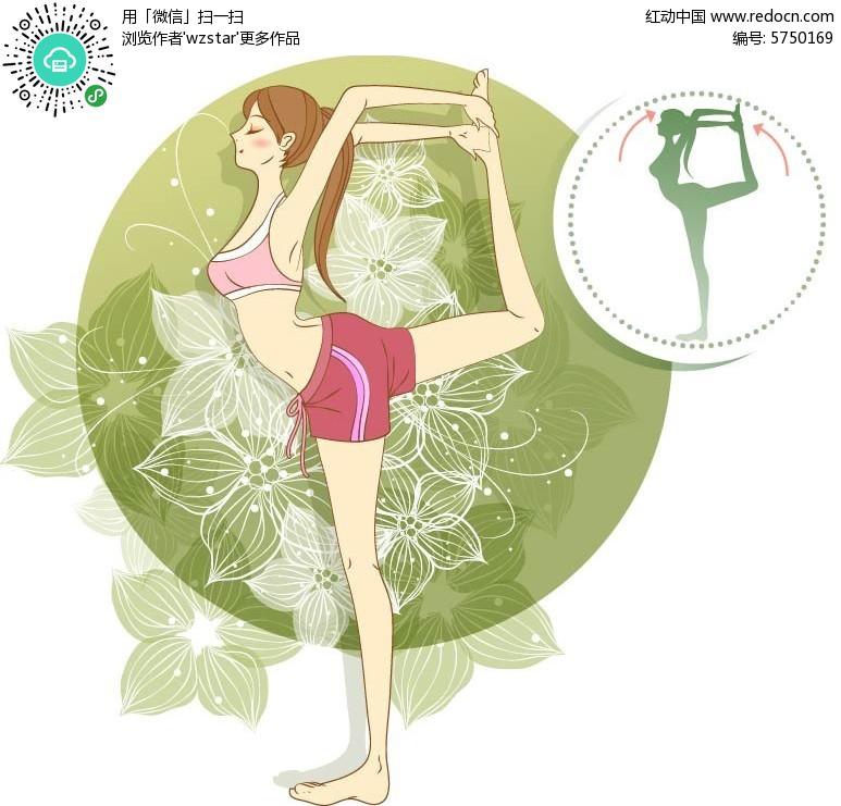 绿色精美少女瑜伽卡通图片素材