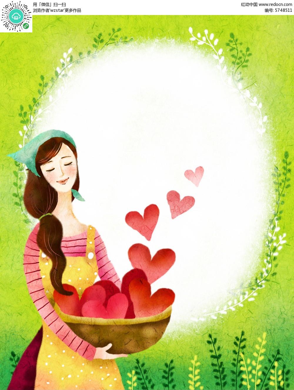 拿着爱心的女孩手绘海报设计
