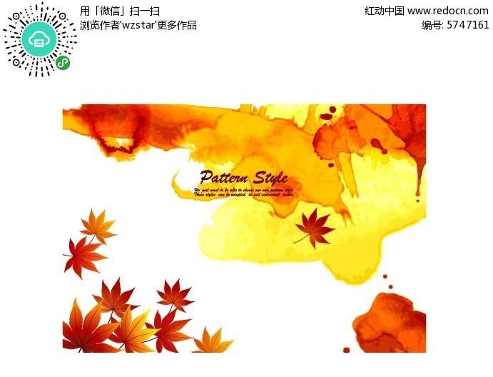 秋季枫叶背景素材