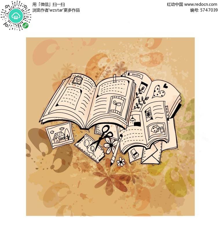 书本创意手绘