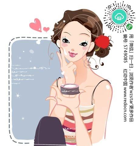 涂护肤品 时尚女孩 卡通人物 卡通手绘 插画人物 漫画人物绘画 人物