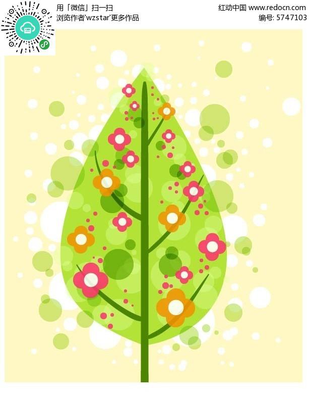 叶子形状的树卡通插画