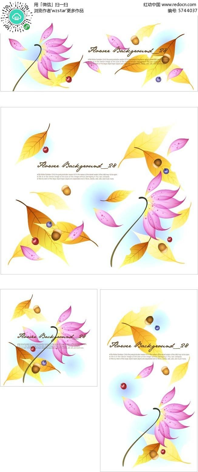 艺术彩绘叶子背景素材EPS免费下载