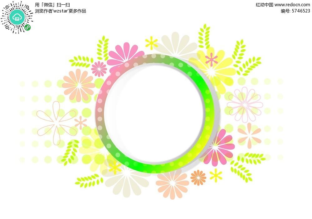 圆形边框设计eps素材免费下载_红动网