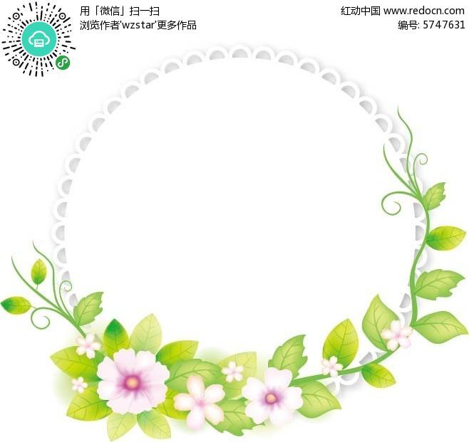 圆形花环边框素材
