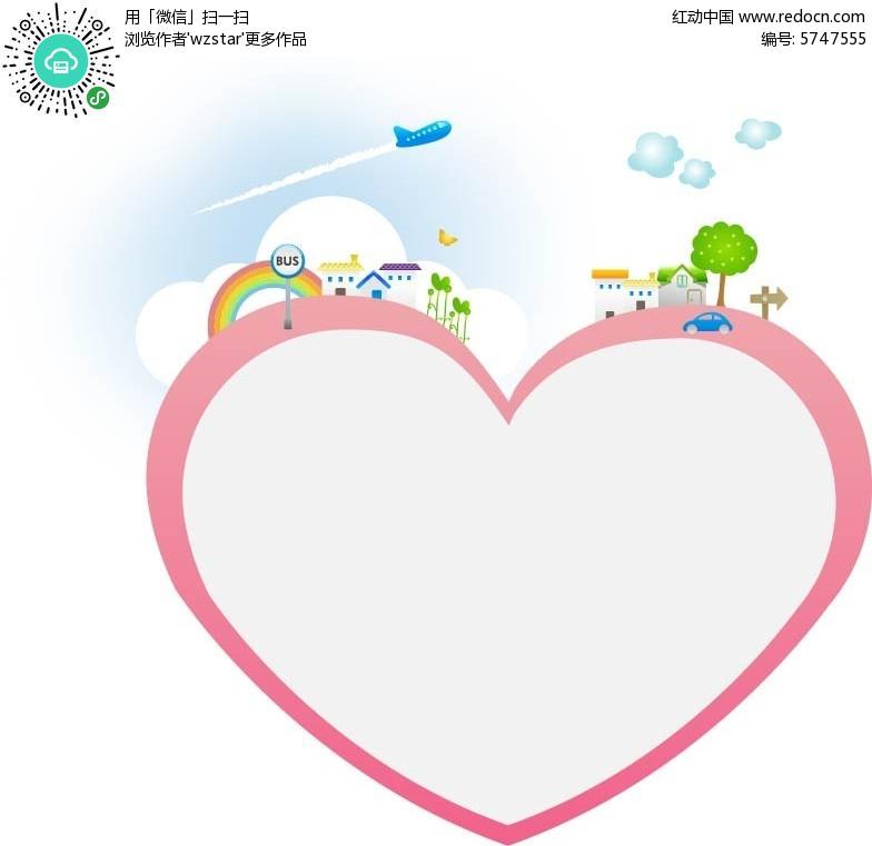 装饰着云朵村庄树木飞机彩虹的粉红色心形边框