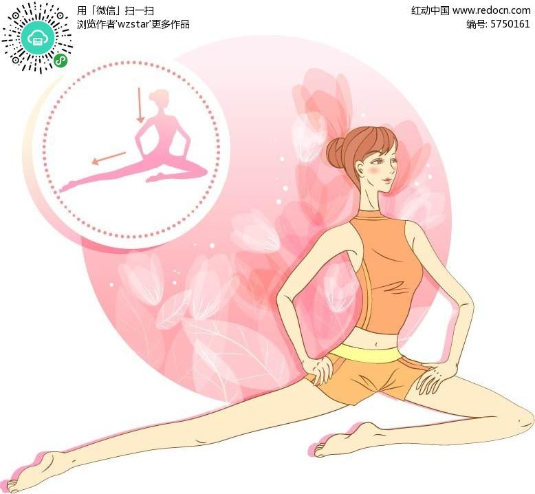瑜伽姿势手绘插画设计图片