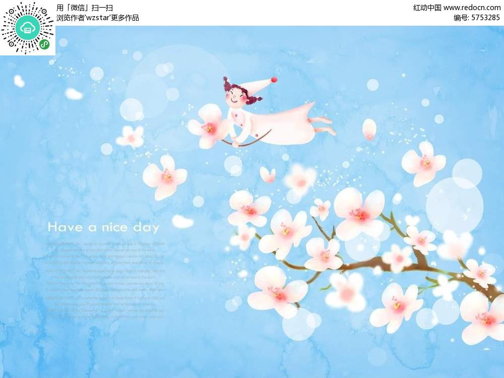 白色梅花创意手绘