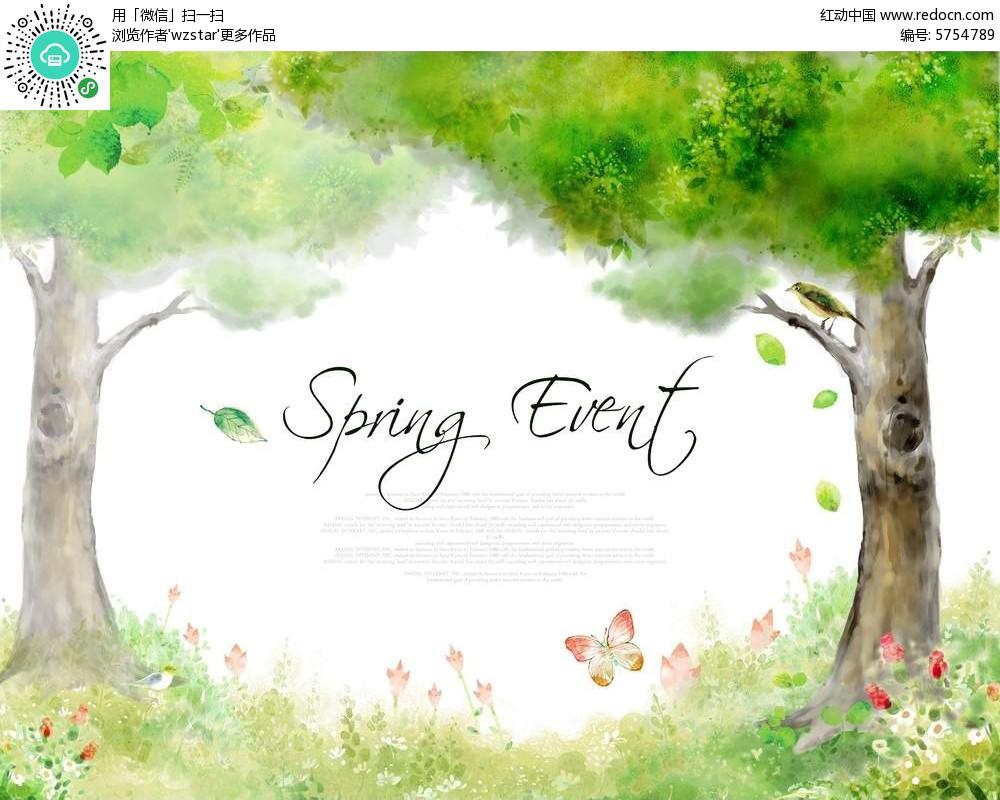 彩绘自然清新的森林景致插画素材PSD免费下载 编号5754789 红动网