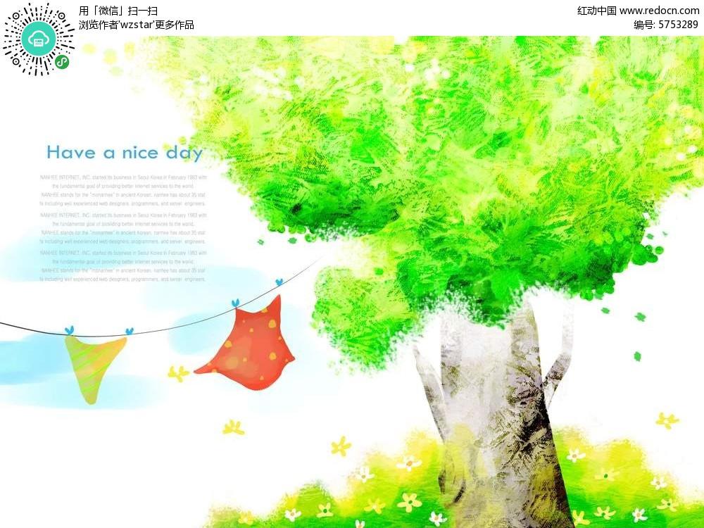大树淡彩创意手绘