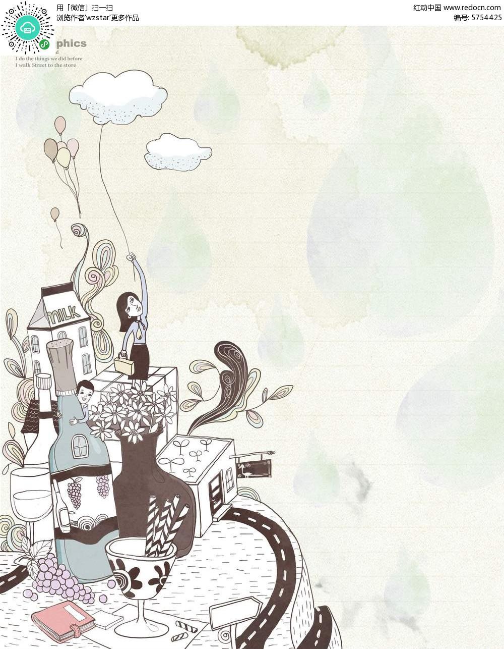 卡通彩绘餐桌插画素材图片