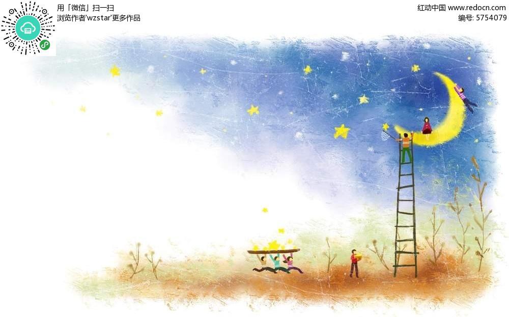 卡通彩绘摘月亮星星的孩子插画素材图片