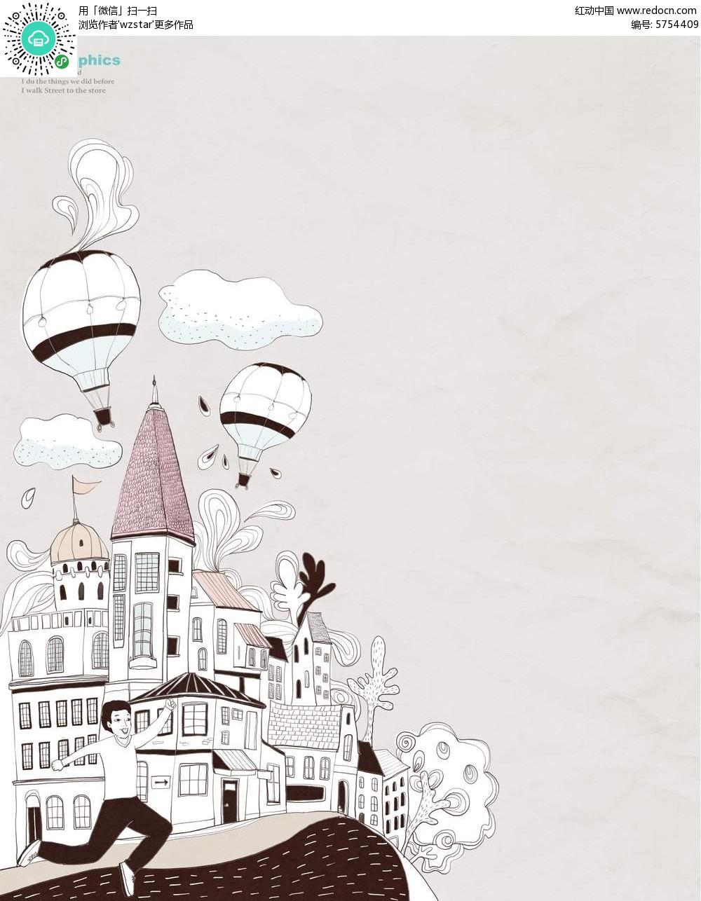 卡通城堡建筑插画psd素材免费下载
