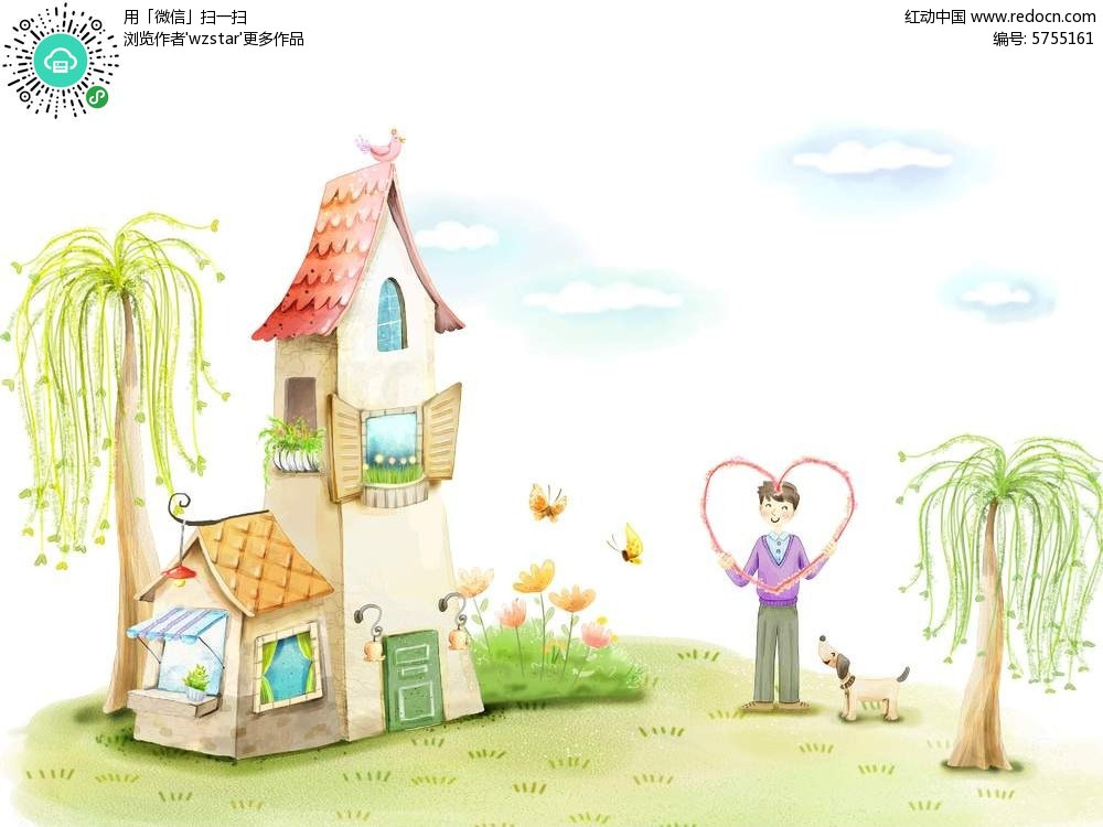 卡通房子插画设计psd免费下载_其他素材