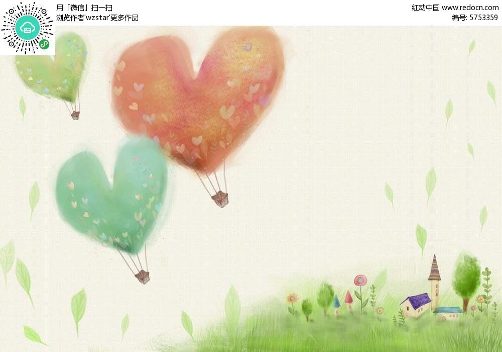 手绘爱心热气球绿色背景图 psd
