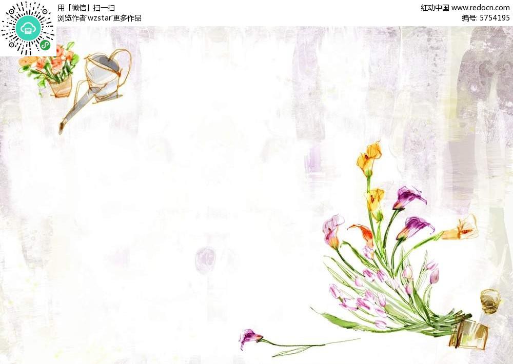 手绘花卉插画素材